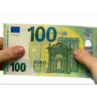 €100 Voucher for QQI Programmes
